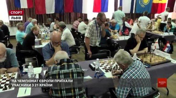Найсильніші європейські шахісти з вадами слуху змагаються у Львові