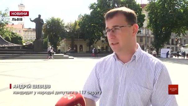 Новий парламент України може скасувати заборону на публікацію чужих панорамних фото