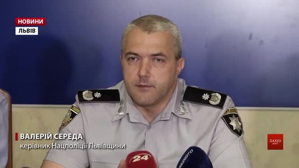 За порядком на виборах у Львівській області стежитимуть понад п'ять тисяч правоохоронців