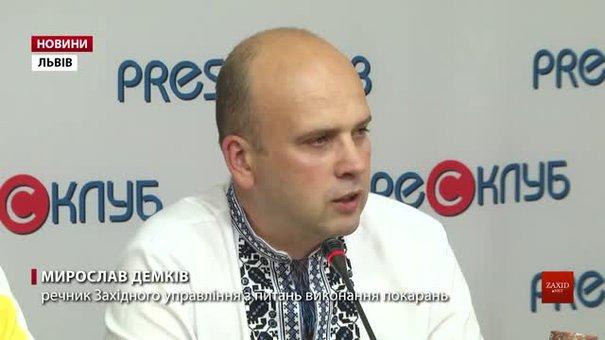 Голосування у в'язницях Західної України минуло без порушень