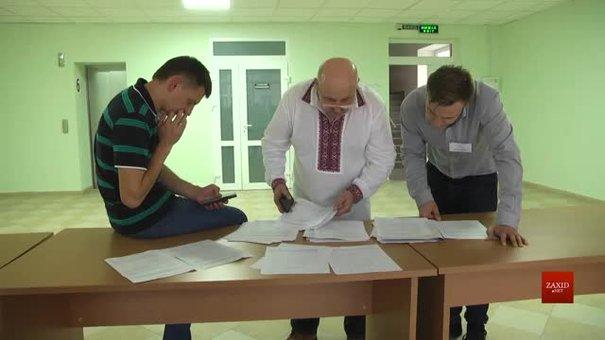 Окружна комісія на Сихові закінчила прийом протоколів від дільниць