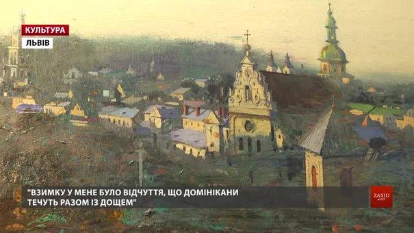 Львів на воді показав на персональній виставці харківський художник Артем Погрібний