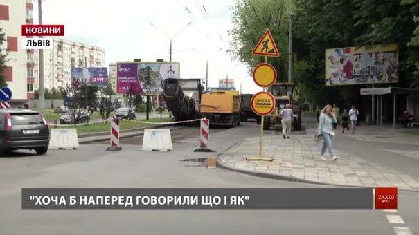 Дорожники назвали дату відновлення руху вулицею Науковою