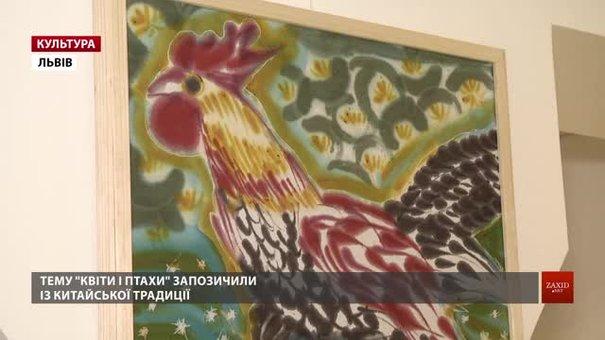 У Львові відкрили виставку батика з Міжнародного пленеру пам'яті Володимира Патика