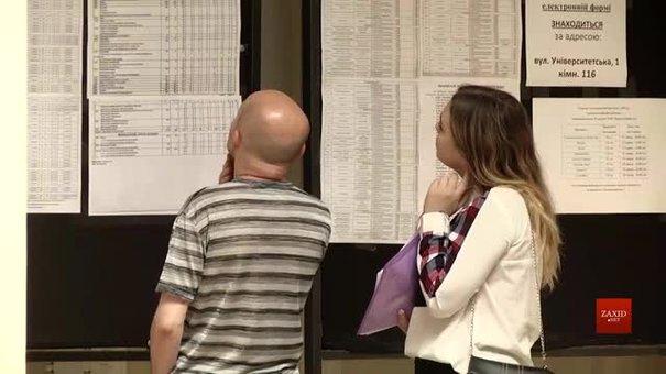 У львівських ВНЗ назвали цьогорічні топ-спеціальності серед абітурієнтів