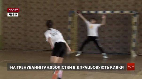 Гандбольна «Галичанка» повернулася до Львова з тренувального табору