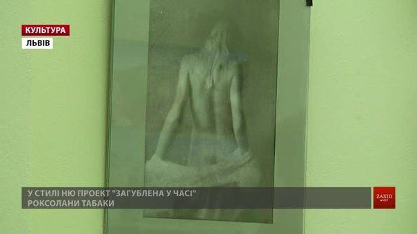 Сучасне українське мистецтво показали у Львові шість молодих митців