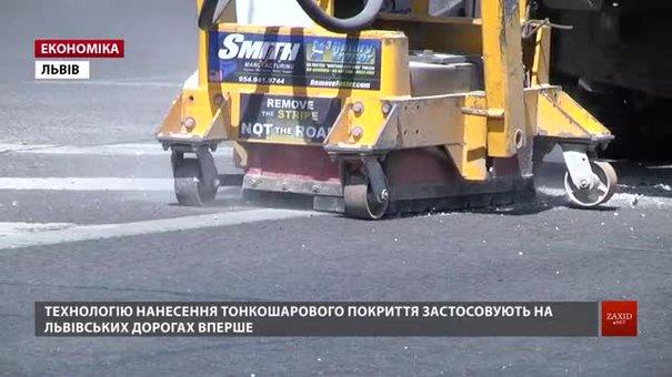 У Львові вперше використають американську технологію ремонту тріщин на дорогах