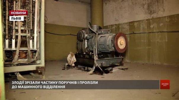 У Львові активізувались крадії кольорових металів