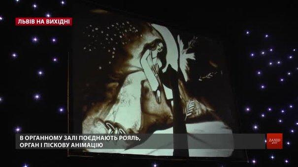 Культурні події у Львові на вихідні 26-28 липня