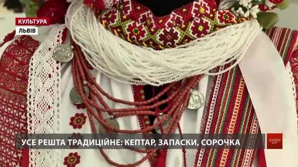 До Львова привезли виставку про модні віяння у повоєнних гуцулів Косівщини