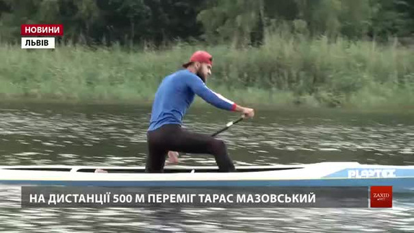 Веслувальники змагаються за Кубок Львівщини