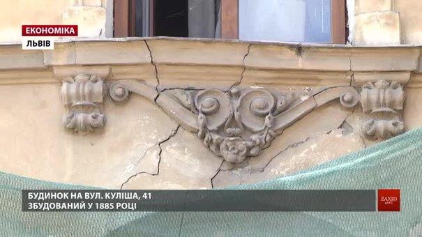 За гроші з міського бюджету у Львові капітально ремонтують 13 будинків