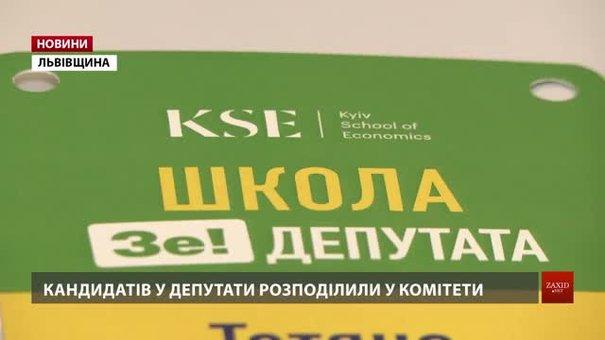 Майбутні нардепи від «Слуги народу» розповіли про своє навчання у Трускавці
