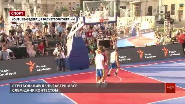 У Львові провели унікальні стрітбольні змагання