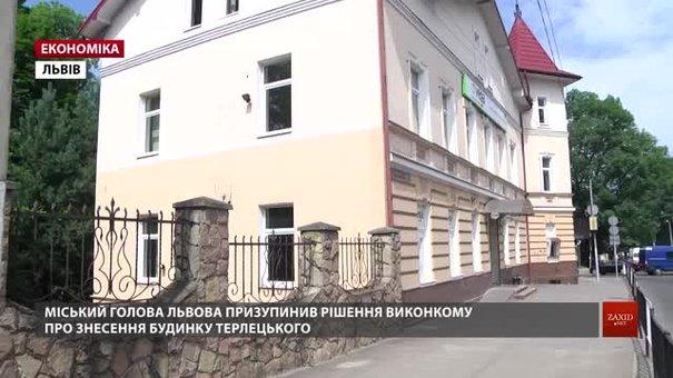 Головний архітектор Львова пояснив, чому забудовник отримав дозвіл знести будинок Терлецького
