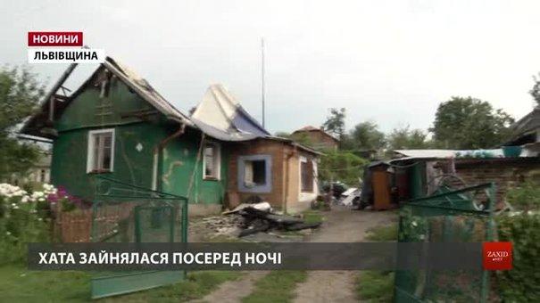 Мешканці села поблизу Львова хочуть відбудувати згорілу хату учасниці ООС