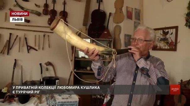 Львівський колекціонер автентичних інструментів хоче створити музей