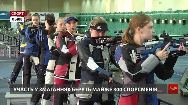 У Львові визначили найточніших кульовиків