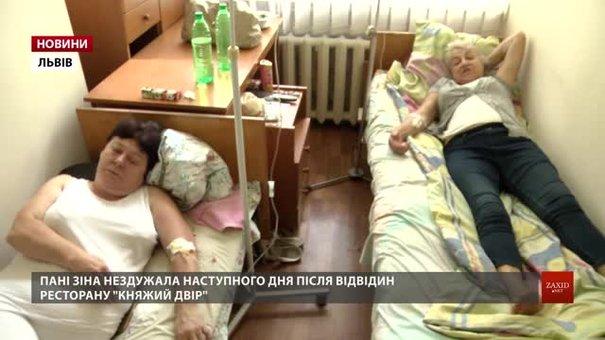 Кількість госпіталізованих від отруєння у ресторані на Львівщині збільшилась