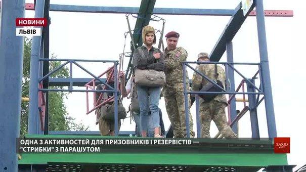 На День відкритих дверей до львівських десантників приїхало 700 призовників і резервістів