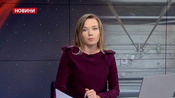 Головні новини Львова за 1 серпня