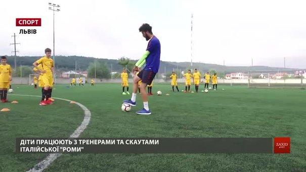 Тренери та скаути ФК «Рома» відбирають талановитих львівських футболістів
