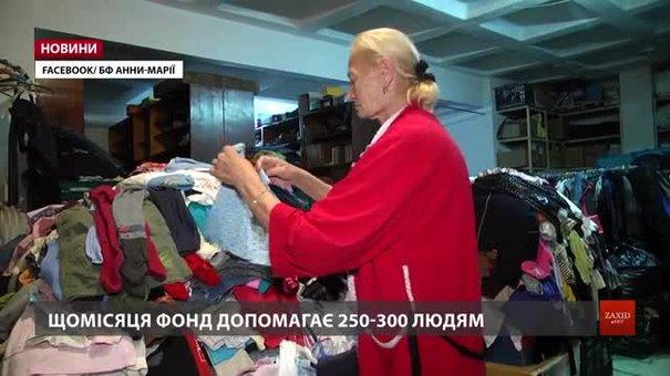 Благодійний фонд «Анни-Марії» шукає волонтерів для Буківського інтернату