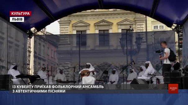 На Днях культури Кувейту у Львові звучить їхня народна музика і демонструють етнічний одяг