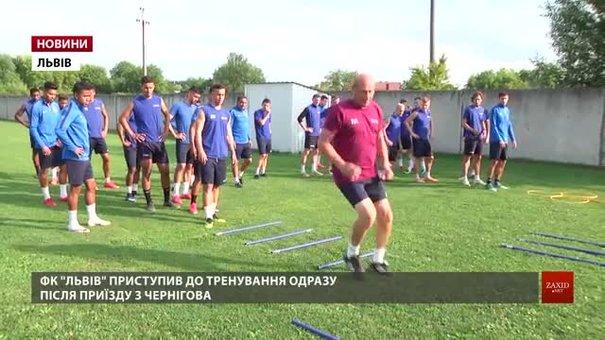 ФК «Львів» готується до матчу проти київського «Динамо»