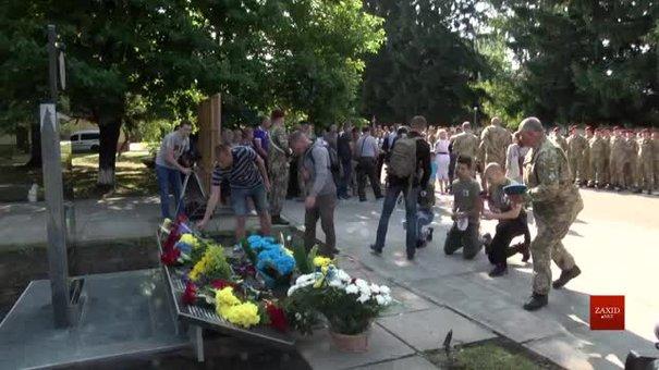 У Львові вшанували пам'ять бійців 80-ї окремої десантно-штурмової бригади
