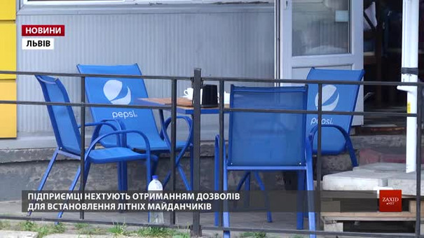 У Львові демонтували ще два незаконні літні майданчики