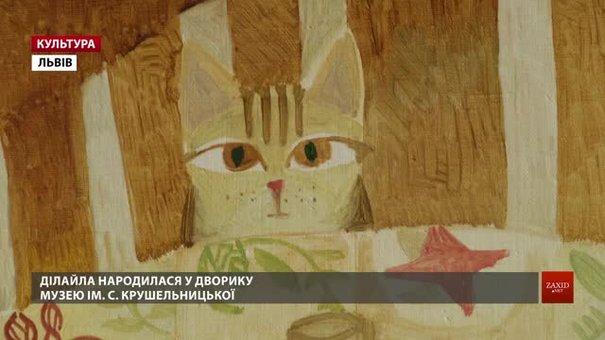 Львівська мисткиня Леся Квик малює свою кішку на шалях, горнятках та торбинках