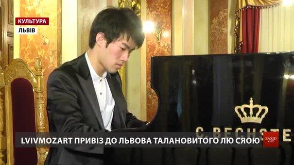 На LvivMozArt до Львова запросили талановитого піаніста Лю Сяою