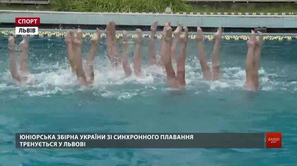 У Львові вперше відбувається тренувальний табір збірної зі синхронного плавання