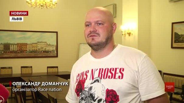 У Львові вдруге відбудеться забіг з перешкодами Race Nation