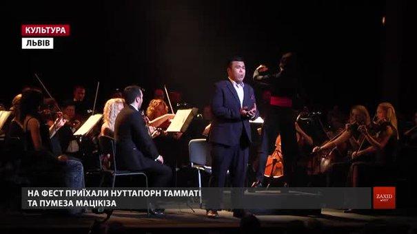 На гала-концерті «LvivMozArt» співали зірки Нуттапорн Тамматі та Пумеза Мацікіза