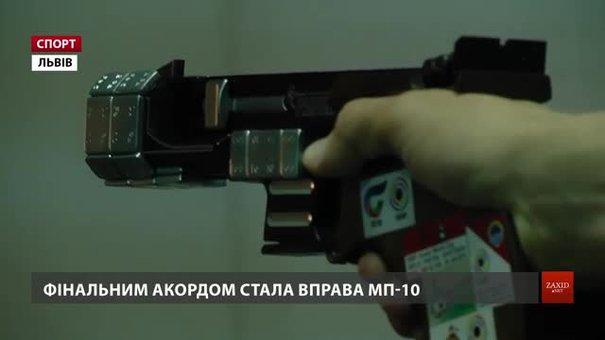 У Львові визначили найвлучніших стрільців України