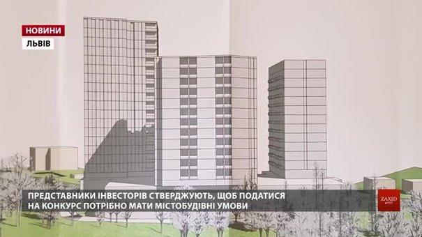 Виконком не погодив будівництва у Львові 72-метрового «Хілтона»
