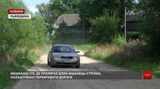 На ремонт 1 км дороги на Львівщині, про яку священик відзняв кліп, потрібно орієнтовно 8 млн грн