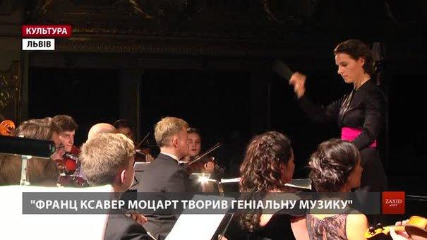«Перший весняний день» Моцарта і Симфонія №9 Бетховена закрили LvivMozArt