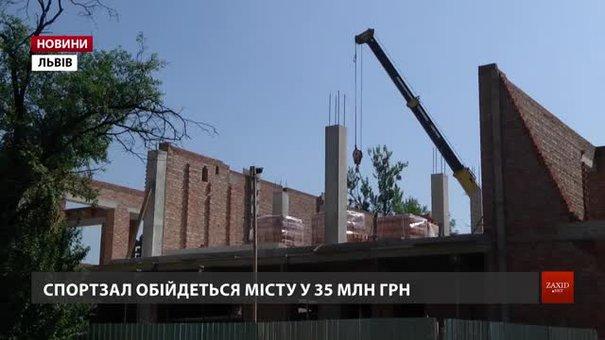 Для львівської школи №7 облаштовують новий спортзал