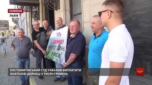 Екоактивіст продовжує судитися із головним лісівником Львівщини Анатолієм Дейнекою