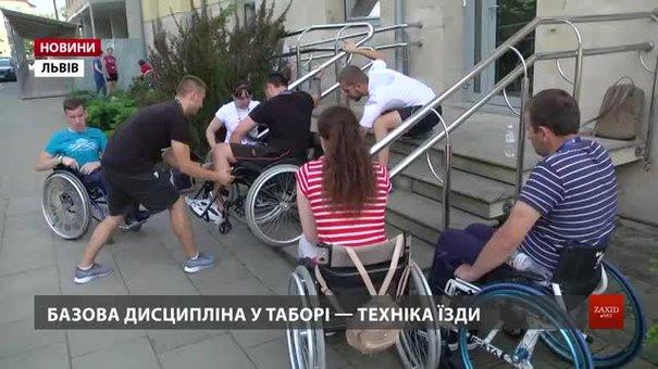 У Львові триває табір активної реабілітації для людей із травмами хребта
