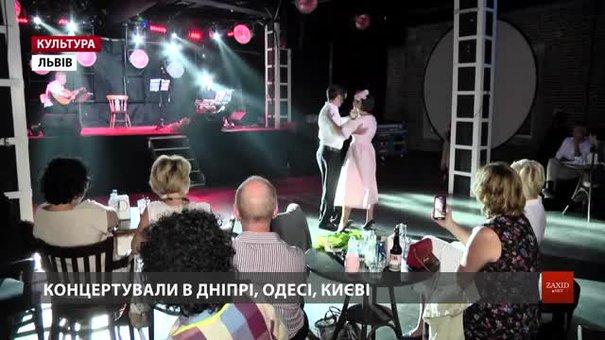 Тріо «Мар'яничі» на ліричному вечорі «Дримбанго» поєднало співану поезію і танго