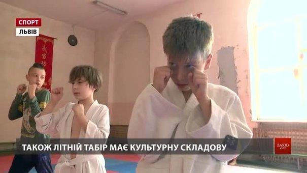 У Львові стартував табір із бойових мистецтв для дітей