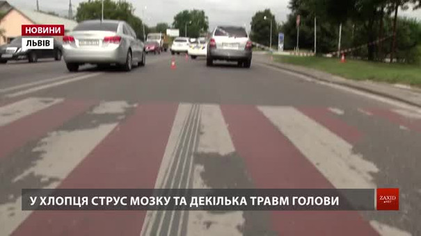 На пішохідному переході у Львові водійка КІА збила 8-річну дитину