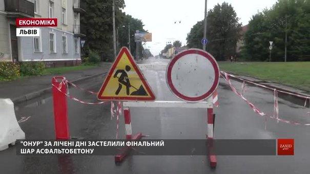 Погодні умови внесли зміни в графік відновлення руху Городоцьким мостом