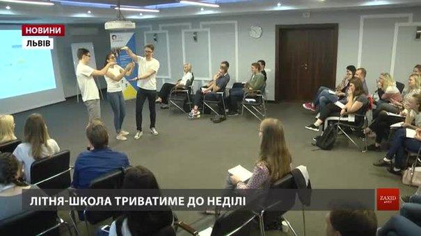 Студенти-медики з усієї України вчаться у літній школі у Львові