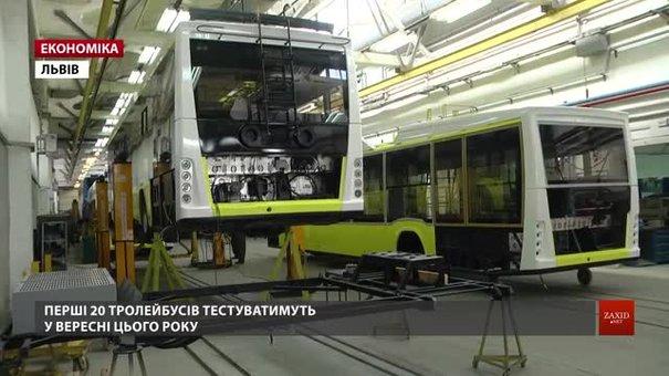 Львівський «Електрон» показав процес виготовлення нових тролейбусів